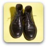 A pair of men's black shoes